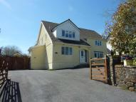 Detached house for sale in Milo, Llandybie