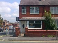 Terraced home in Warrington Road Ashton...