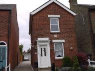 2 bed Detached house for sale in Fairview Cottage...