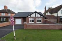 Bungalow in Forest Road...