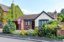 3 bedroom Bungalow for sale in Sanders Road, Quorn, LE12