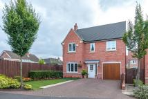 4 bed home for sale in Paradise Close, Shepshed...