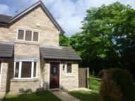 2 bed End of Terrace house to rent in Bromley Bank, Denby Dale...