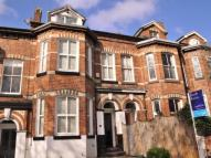 4 bed house in Long Causeway, Wakefield...