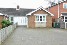 2 bedroom Semi-Detached Bungalow for sale in Hunts Lane, Short Heath...