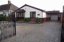 Detached Bungalow for sale in Garden Walk...
