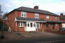 semi detached home for sale in Brookdale, Lower Gornal...