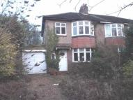 3 bed semi detached property in Broom Lane, Whickham...