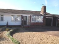 2 bedroom Semi-Detached Bungalow for sale in Runnymede Road, Whickham...