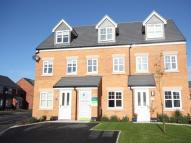 property for sale in - The Souter  Canal Way, Ellesmere, SY12