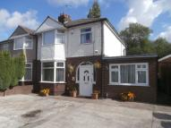 3 bedroom semi detached property for sale in Brookside Avenue...