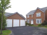 Detached home for sale in Halesworth Road...
