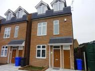 4 bed Detached property to rent in Grays