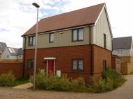Detached property to rent in Grays