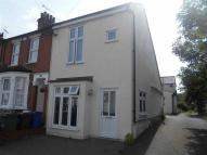 Grays End of Terrace house to rent
