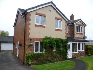 Detached property in Heron Close, Blackburn...