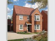 4 bed new house in Coupland Road, Selby, YO8