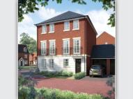 property for sale in Coupland Road, Selby, YO8