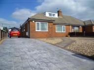Bungalow in Stoneygate Lane...