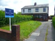 Miles Lane semi detached house for sale