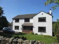 Detached home in Crossgates, Lamplugh...