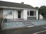 2 bed Semi-Detached Bungalow for sale in Brookside, Maryport