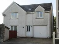 3 bedroom Detached house to rent in Colin Grove...