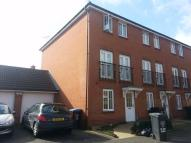 3 bedroom End of Terrace home for sale in Walker Grove, Hatfield...