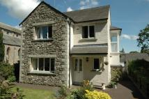 4 bed Detached home in 5 Hazelcroft Gardens...