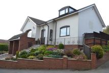 3 bed Detached property for sale in Abrams View, Scarborough...
