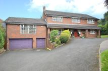 7 bedroom Detached property in Richmond Hill Road...