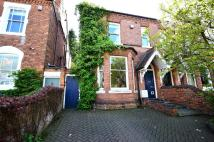 4 bedroom semi detached house for sale in 74 Wentworth Road...