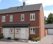 2 bed semi detached house to rent in Nightingale Close...