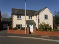 4 bedroom Detached home for sale in Oak Tree Close...