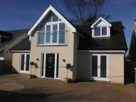 4 bedroom Detached property for sale in Ridley Way, Bishopston...