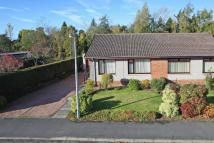 2 bedroom Semi-Detached Bungalow for sale in 26 Balmanno Park...