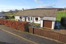 4 bedroom Detached Bungalow in Ardmhor, Sillerburn Road...