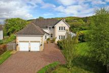 Detached home for sale in 6 Drum Gate, Abernethy...