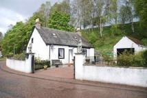 3 bedroom Detached house in 6, Lochty Park...