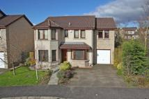 Detached property for sale in 63, Inchbrakie Drive...