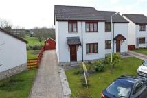 3 bedroom semi detached home for sale in 5A Shiellinghill Place...