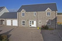 4 bedroom Detached property for sale in New Mains Steadings...