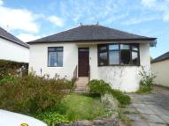 Detached Bungalow for sale in Drummilling Road...