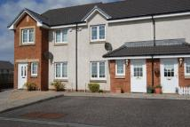 2 bedroom Terraced house for sale in Meiklelaught Place...