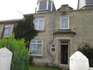 2 bedroom Ground Flat to rent in North Hamilton Street...