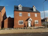 new property to rent in Whitelands Way, Bicester