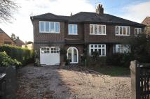 5 bed semi detached home for sale in Manchester Road...
