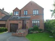 Detached home in The Paddock, Holbrook