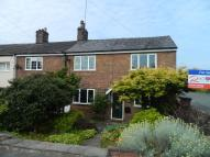 Forge Fields Cottage to rent