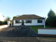 Smithfield Lane Detached Bungalow for sale